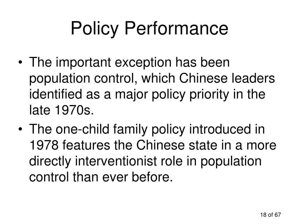 Policy Performance