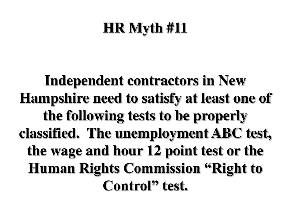 HR Myth #11