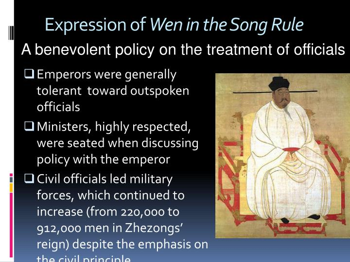 Expression of wen in the song rule