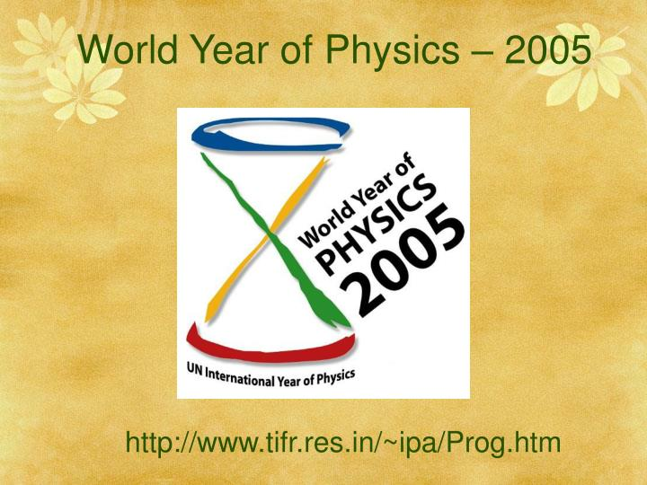 World Year of Physics