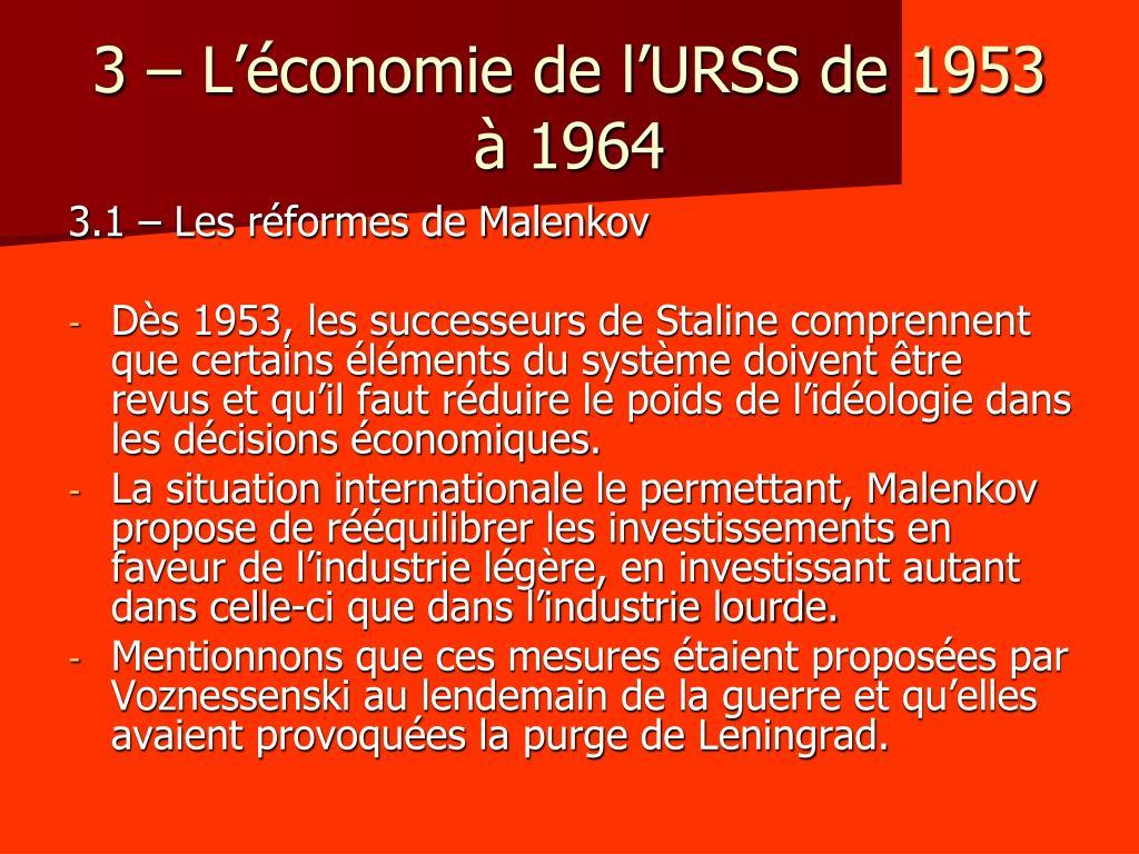 3 – L'économie de l'URSS de 1953 à 1964
