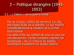3 politique trang re 1945 1953