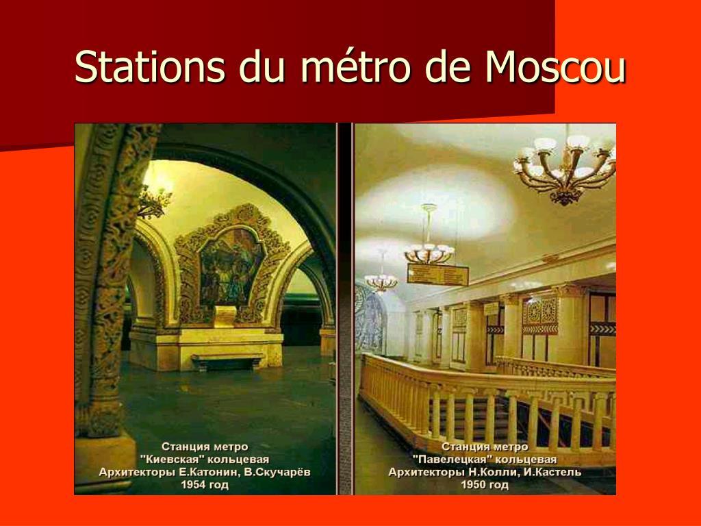 Stations du métro de Moscou