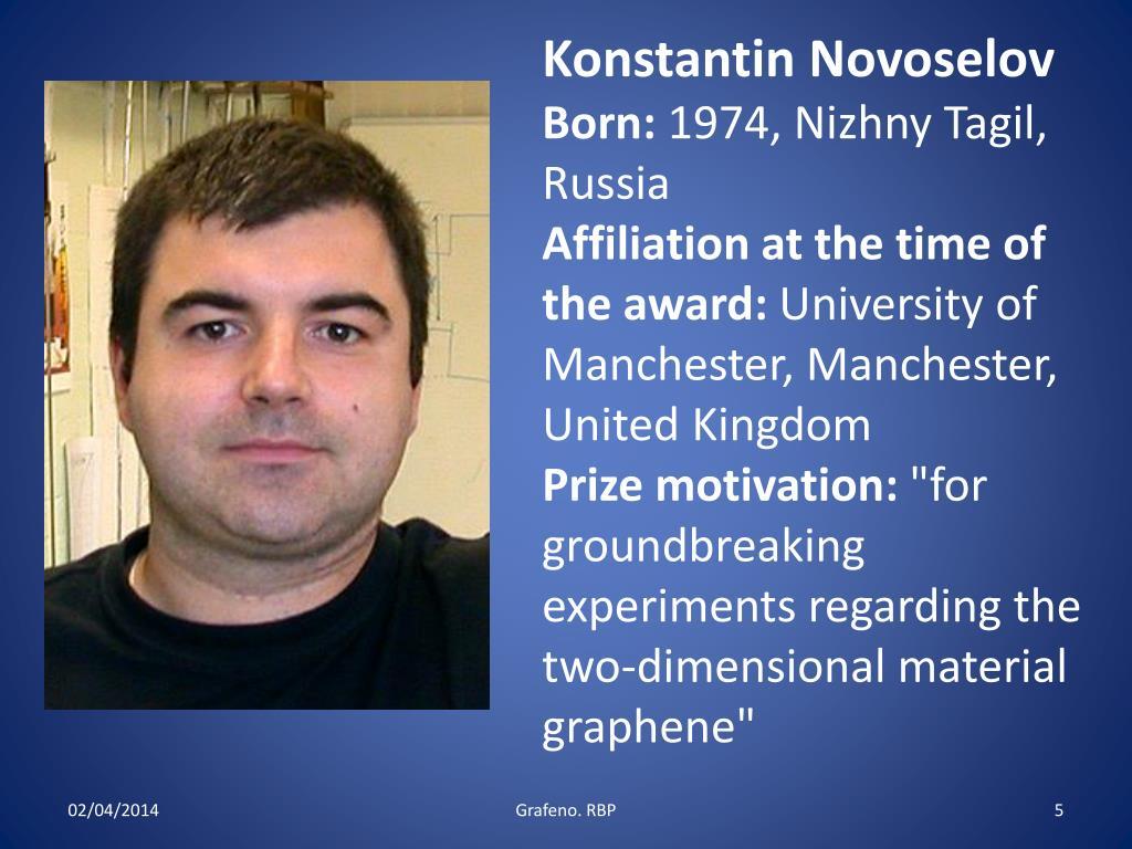 Konstantin Novoselov