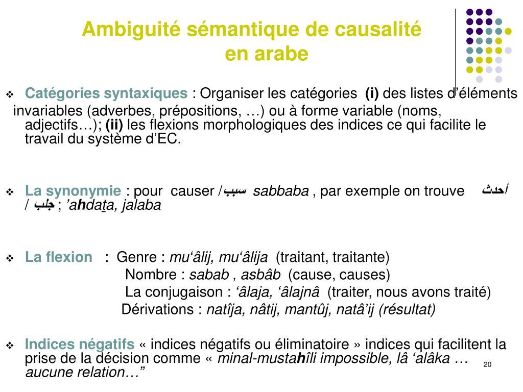 Ambiguité sémantique de causalité