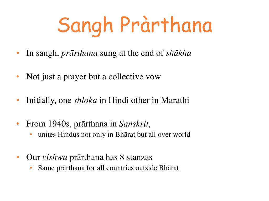 Sangh Pràrthana