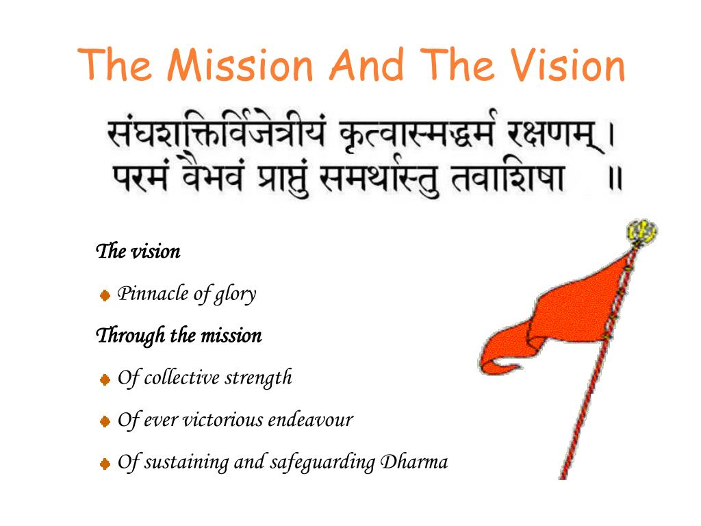 The Mission And The Vision