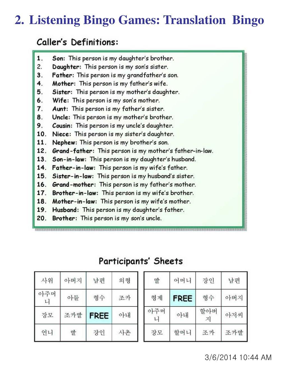 Listening Bingo Games: Translation  Bingo
