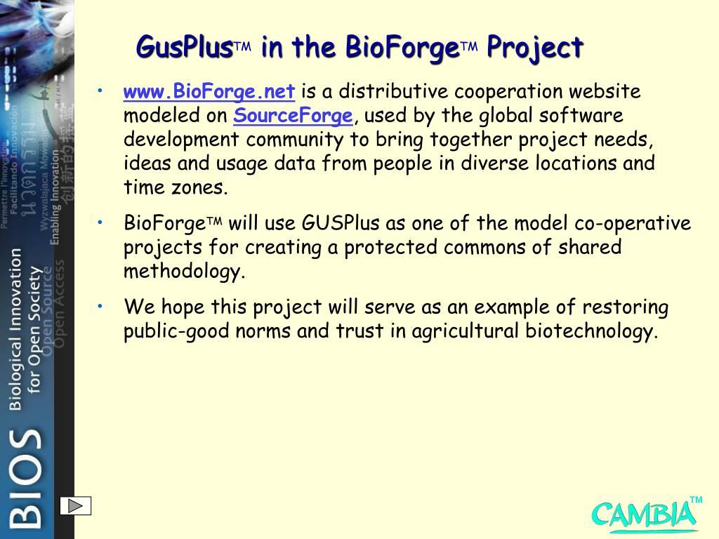 GusPlus