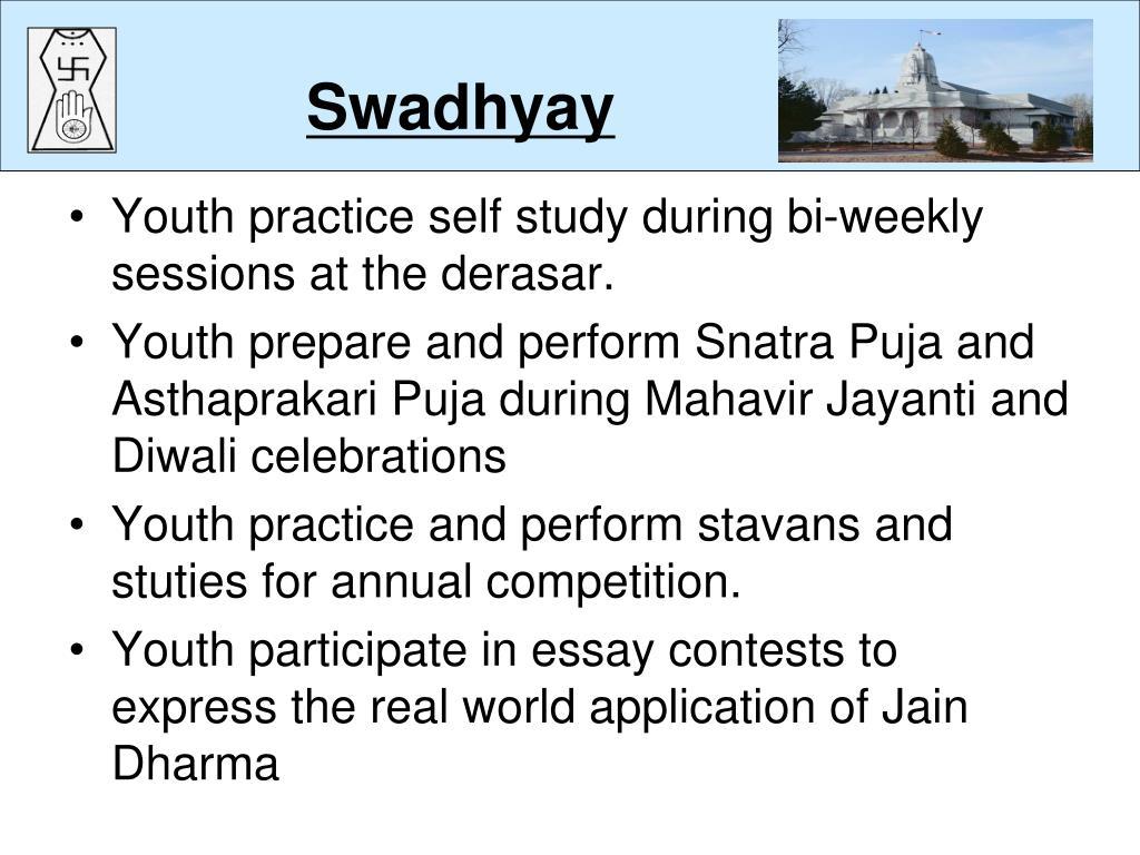 Swadhyay