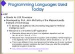 programming languages used today31