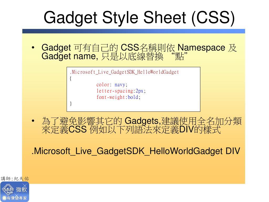 Gadget Style Sheet (CSS)