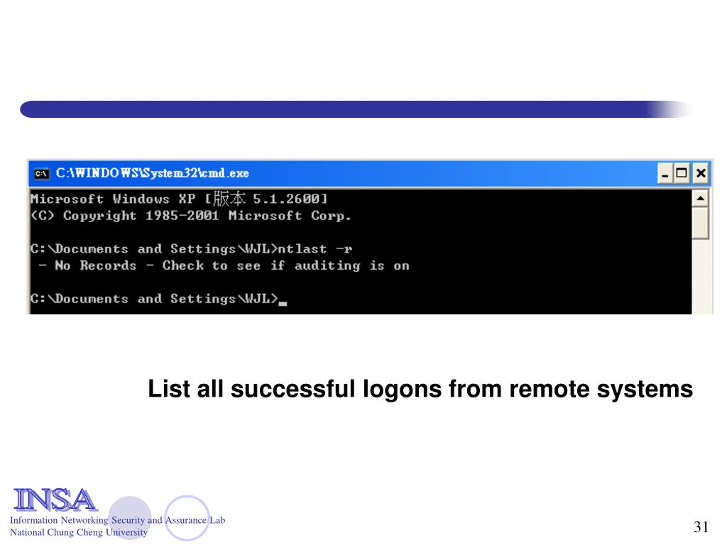List all successful logons from remote systems