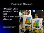 business division