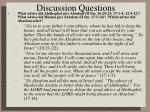 discussion questions12