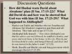 discussion questions13