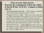 discussion questions7