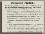 discussion questions8
