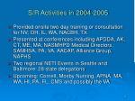 s r activities in 2004 2005