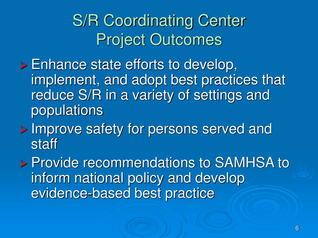 S/R Coordinating Center