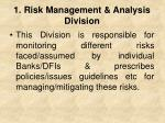 1 risk management analysis division