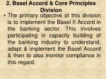 2 basel accord core principles division