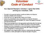 volunteer code of conduct