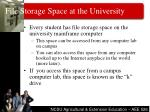 file storage space at the university