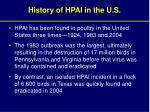 history of hpai in the u s