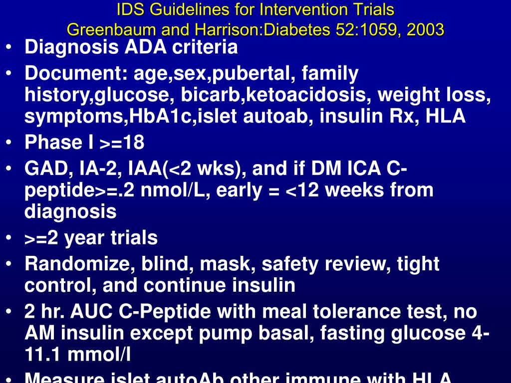 IDS Guidelines for Intervention Trials