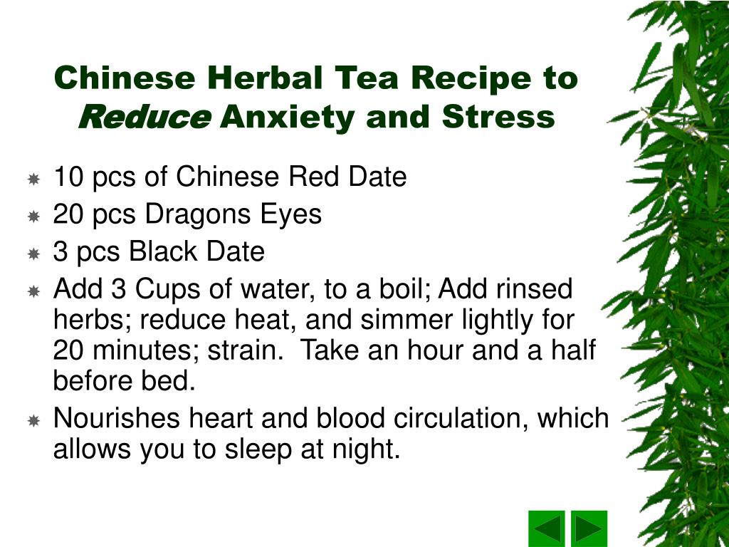 Chinese Herbal Tea Recipe to