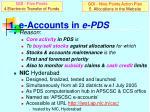 1 e accounts in e pds