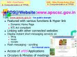 epds @website www apscsc gov in