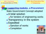 other supporting modules e procurement