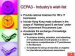 cepa3 industry s wish list