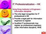 it professionalization hk