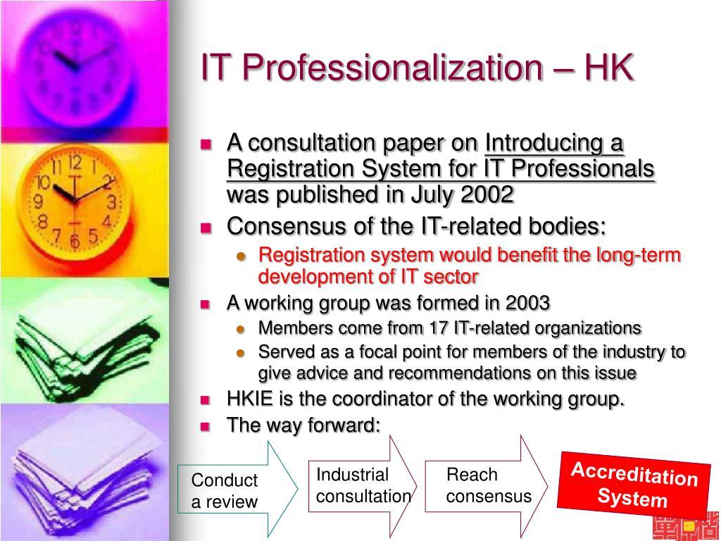 Industrial consultation