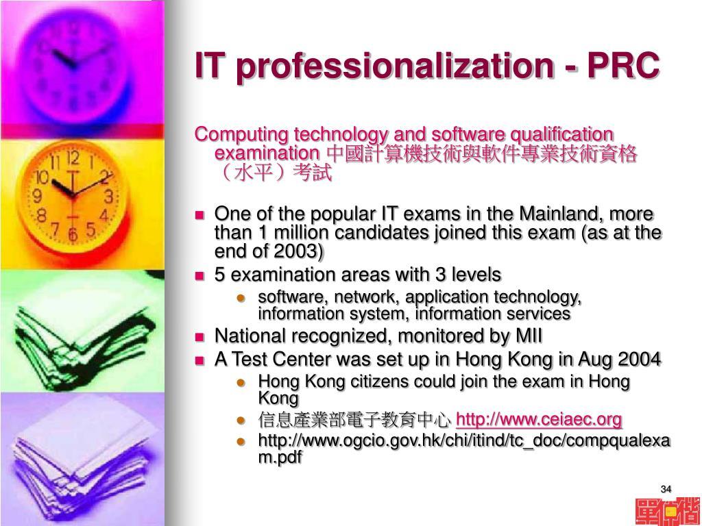 IT professionalization - PRC