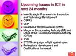 upcoming issues in ict in next 24 months