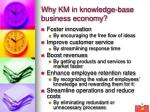 why km in knowledge base business economy