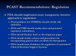 pcast recommendations regulation