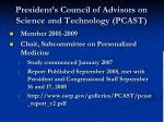 president s council of advisors on science and technology pcast