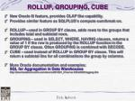 rollup grouping cube