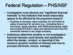 federal regulation phs nsf