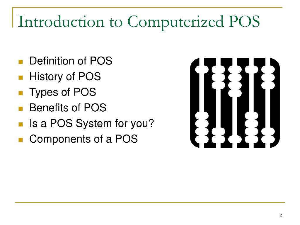 Introduction to Computerized POS