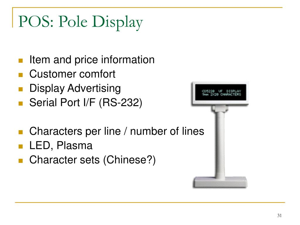 POS: Pole Display