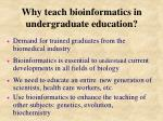 why teach bioinformatics in undergraduate education