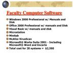 faculty computer software