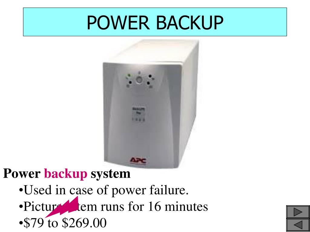 POWER BACKUP