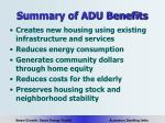 summary of adu benefits